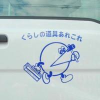 車両面カッティングシート貼